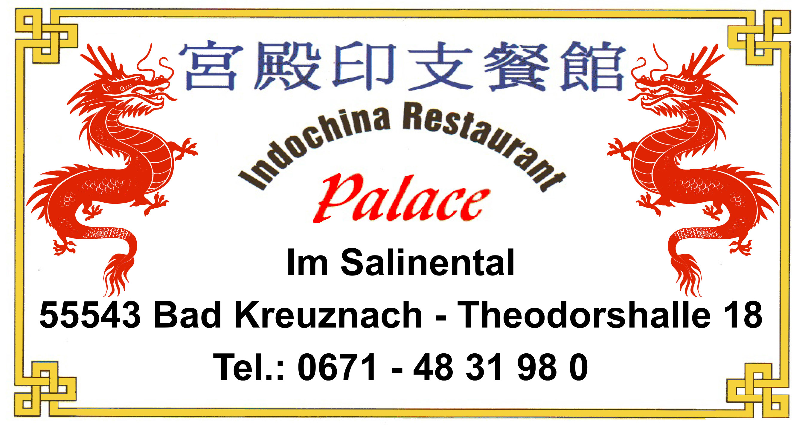Restaurant Indochina Palace